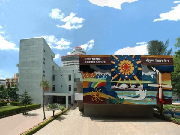Patna photos, Srikrishna Science Centre - Building Entrance