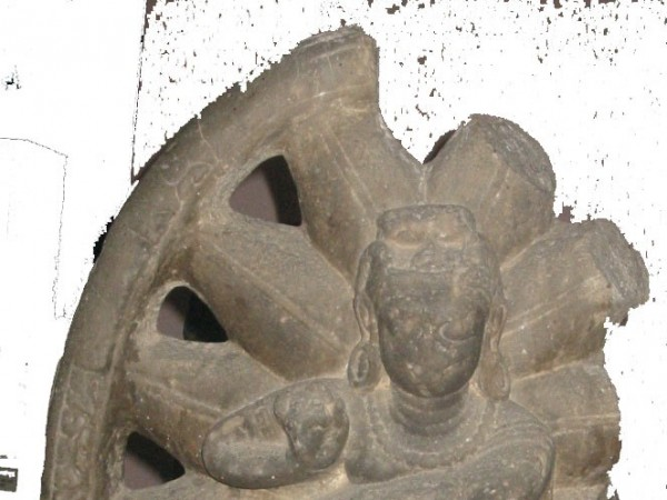 Nawada photos, Naarad Museum - A sculpture of Natraj
