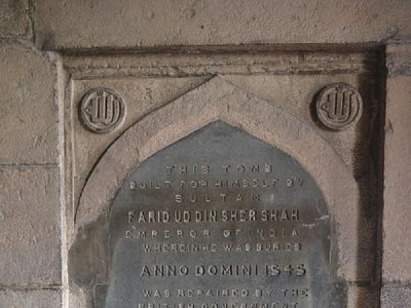 Rohtas photos, Sasaram - Tablet at the Tomb of Sher Shah Suri