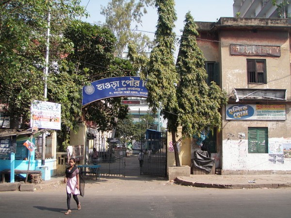Howrah photos, A view of Municipal Corporation
