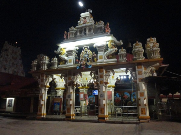 Udupi photos, Krishna Temple - Entrance