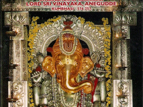Maravanthe photos, Anegudde Vinayaka Temple - Varada Hasta