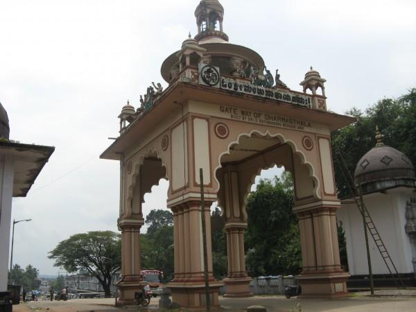 Dharmasthala photos, Dharmasthala Temple - Gate Way