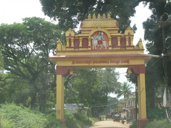 Udupi photos, Padubidri - Maha Ganapathi Temple - IMG_0047
