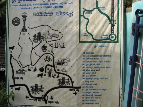 Honnemardu photos, Varadapura - IMG_4739
