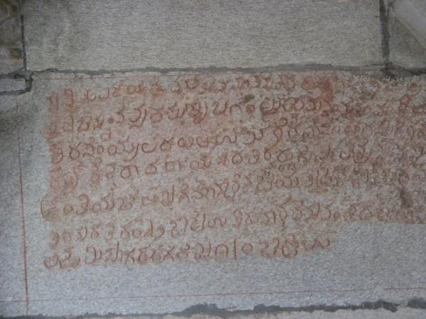 Mysore photos, Brindavan Gardens - IMG_5174