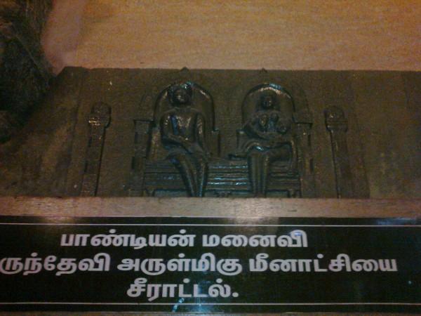 Madurai photos, Meenakshi Amman Temple Museum - Madurai ( Pandya king & queen pampering meenakshi )