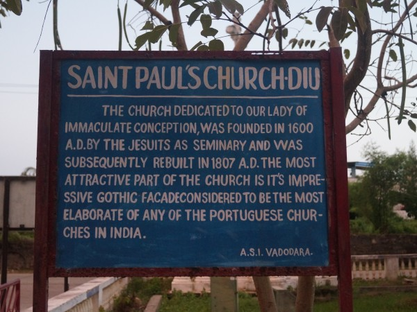 Diu photos, St. Paul's Church - DSC04533