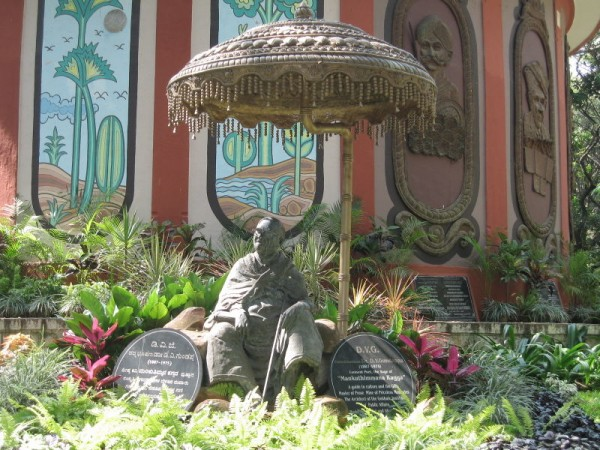 Bangalore photos, Bugle Rock - Rock statue