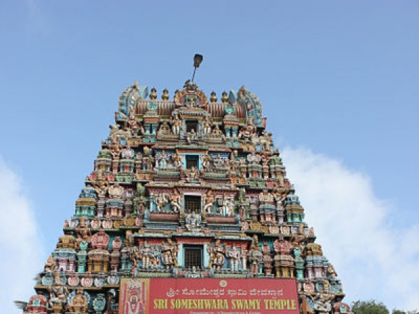 Bangalore photos, Halasuru Someshwara Temple - Outer view