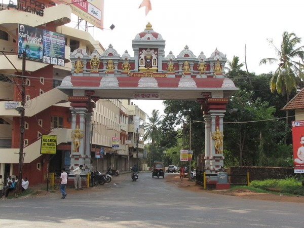 Mangalore photos, Kadri Manjunath Temple - Arch