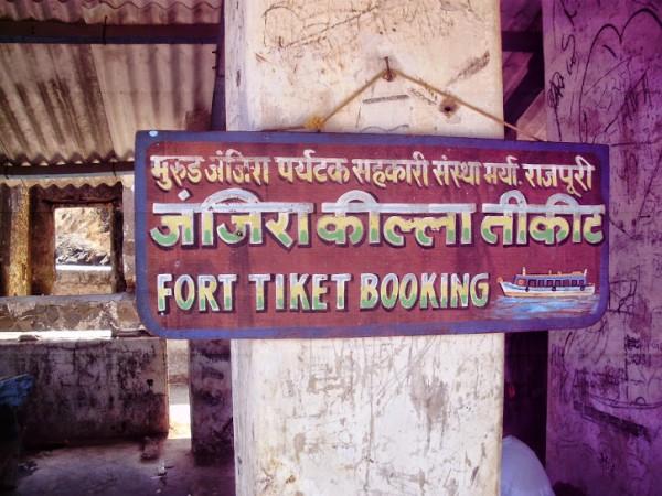 Murud Janjira photos, Janjira Fort - Janjira Board