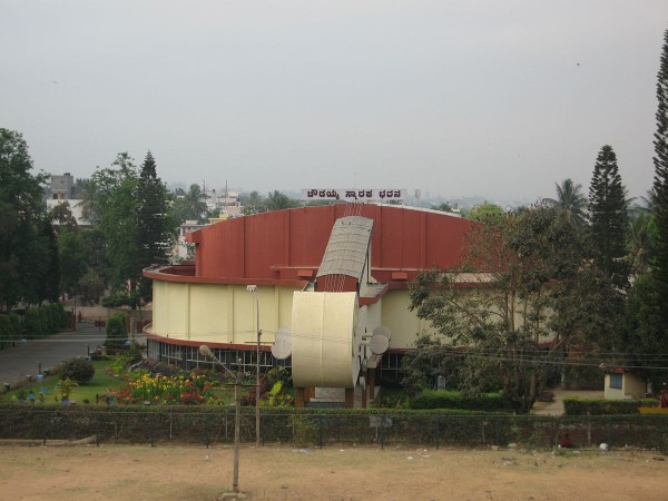 Bangalore photos, Chowdiah Memorial Hall - The Violin Shaped Auditorium