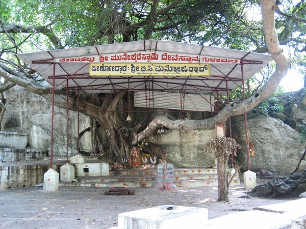 Bangalore photos, Thotikkallu Falls - Muneeshwara Swamy Shrine