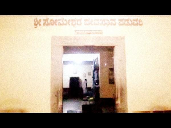 Byndoor photos, Someshwara Temple - Byndoor