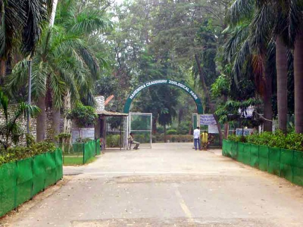 Chandigarh photos, Chhatbir Zoo - Chattbir_zoo_entrance