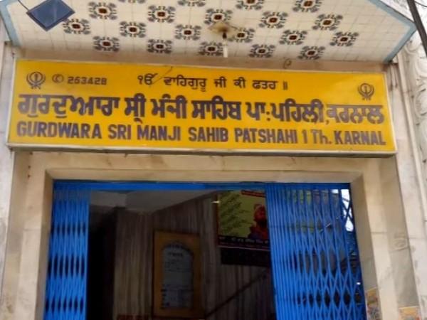 Karnal photos, Gurudwara Manji Sahib - Manji