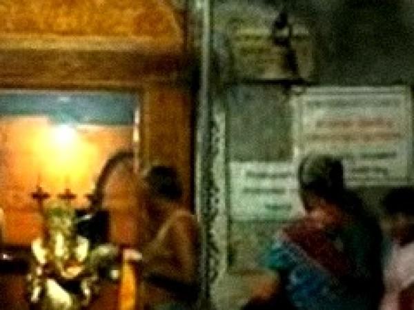 Gokarna photos, Maha Ganapati Temple - Ganapati