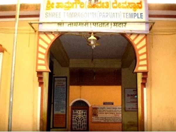 Gokarna photos, Tamra-Gauri Temple - Tamra gauri Temple