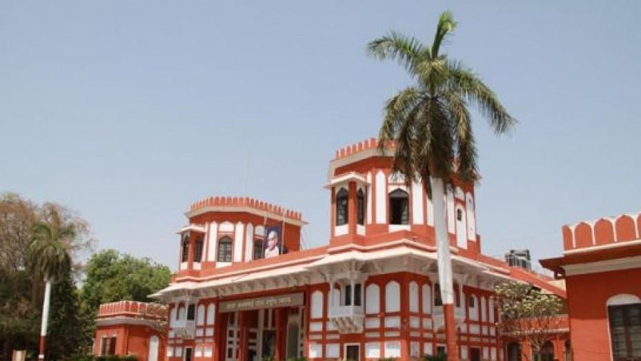 Sardar Vallabhbhai Patel National Memorial Museum