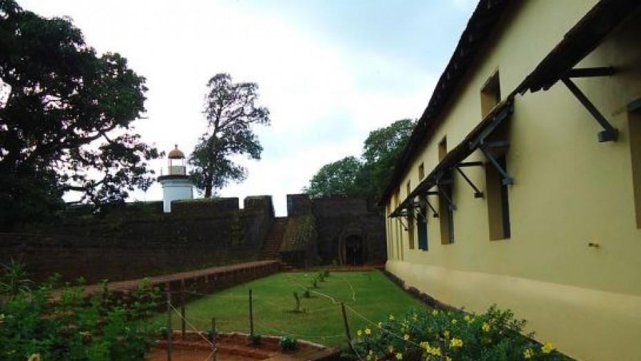 Thalassery Training Centre (TTC)
