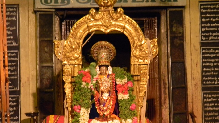 Image result for कूडल अल्ज़गर मंदिर madurai