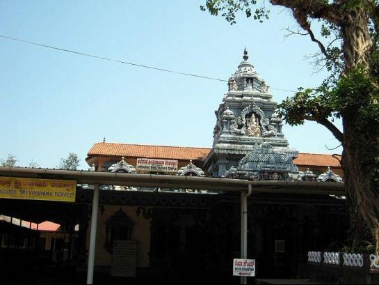 Maravanthe photos, Anegudde Vinayaka Temple - Exterior View