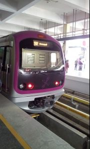 Bangalore Photos - Metro