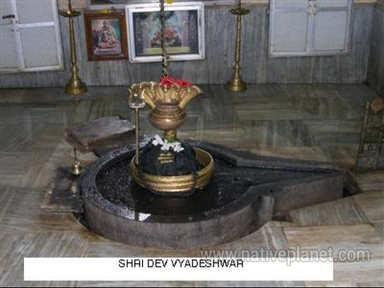 Guhagar photos, Vyadeshwar Temple