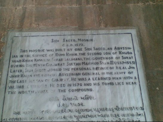 Ahmedabad photos, Sidi Sayeed Masjid - A Tablet on the Wall