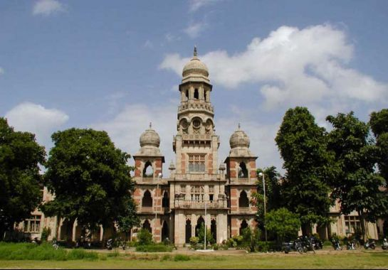 Vadodara photos, MS University - Front View