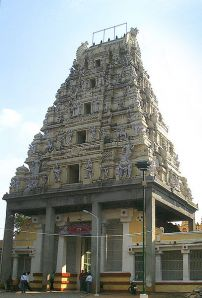 Bangalore photos, Bull temple - Outer view
