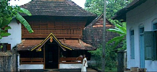 Kottayam photos, Poonjar Palace - Front View