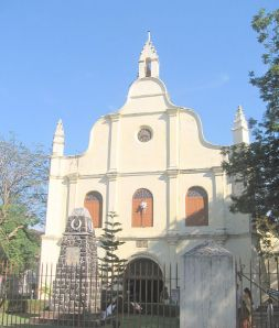 Kochi photos, St. Francis Church - A front view