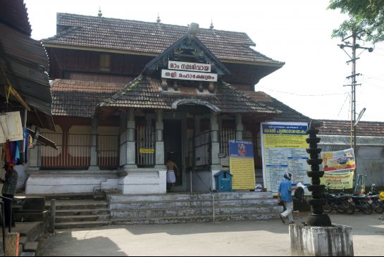 Kozhikode photos, Tali Temple - Front View