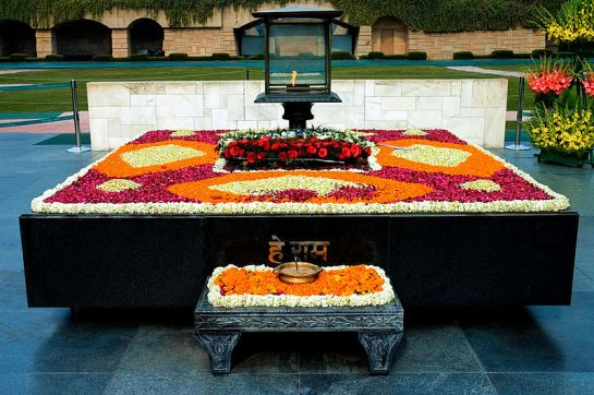 Essay on raj ghat in hindi