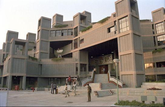 Delhi photos, National Science Centre - The Building