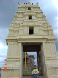 Kurnool photos, Jagannatha Gattu Temple - Entrance