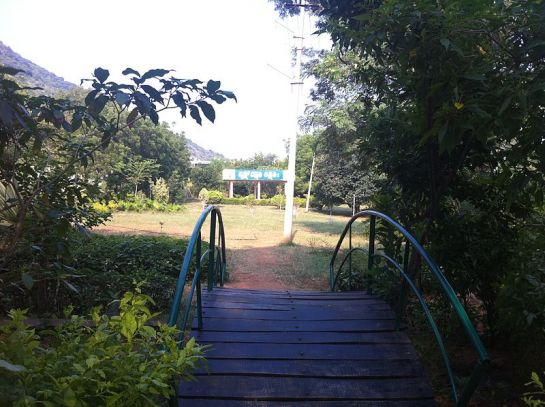 Nalgonda photos, Rajiv park - A walkway inside the park