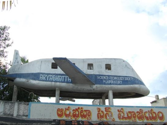 Rajahmundry photos, Aryabhata Science and Technology Society - A view