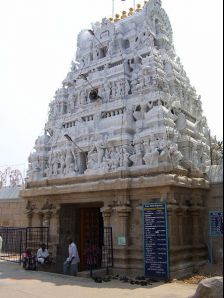 Tirupati photos, Kodanda Rama Swamy Temple -Front View
