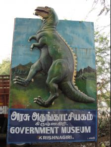 Krishnagiri photos, Government Museum - Sign Board