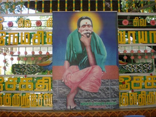 Thiruvannamalai photos, Seshadri Swamigal Ashram - Seshadri Swamigal Ashramm