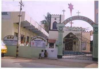 Dharmapuri photos, C.S.I Zion Church - Front View