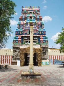 Dindigul photos, Thadikombu Perumal Temple - A View