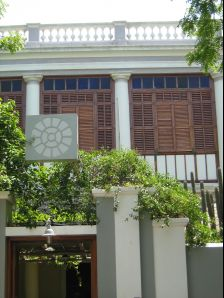 Pondicherry photos, Aurobindo Ashram - A View