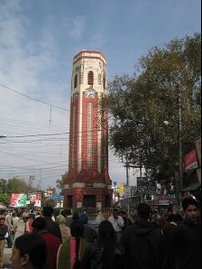 Dehradun photos, Clock Tower - A view