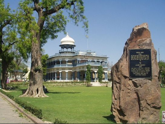 Allahabad photos, Anand Bhawan - A distant view of Bhawan