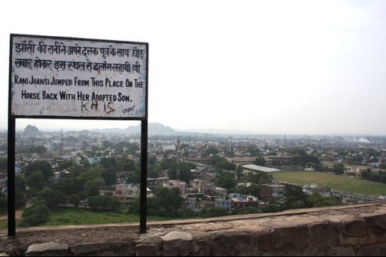 Jhansi photos, Fort of Jhansi - Landmark
