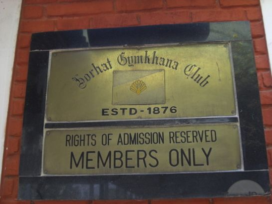 Jorhat photos, Gymkhana Club - A tablet